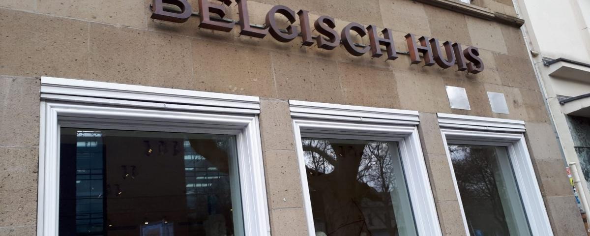Im früheren Belgischen Haus befindet sich nun das Römisch-Germanische-Museum in Köln